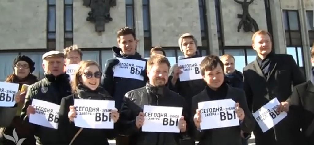 Дипломатическая революция: акция в поддержку Зубова прошла у МГИМО