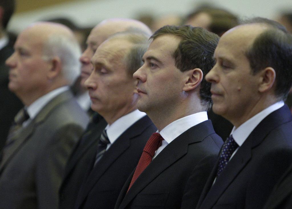 Руководитель Федеральной службы безопасности РФ Александр Бортников, президент РФ Дмитрий Медведев, председатель правительства РФ Влади