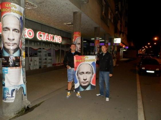 «Черный интернационал». Как Москва кормит правые партии по всему миру