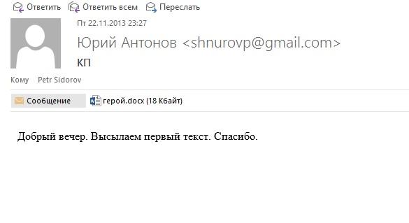 кп-письмо
