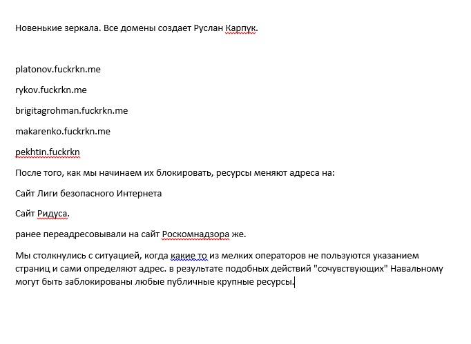 ксензов2