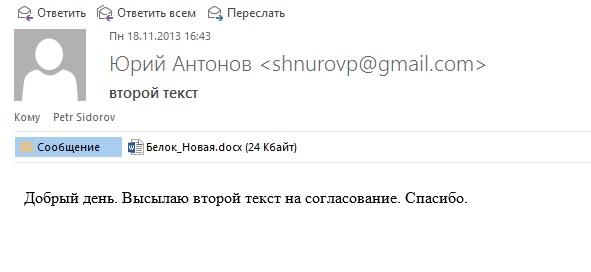 Кремлевские письма — финальный эпизод. О травле «Дождя» и многом другом