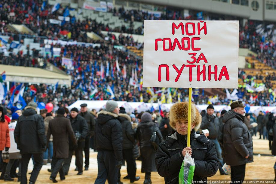 Исповедь бригадира: как приводят массовку на провластные митинги