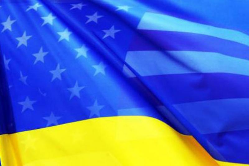 education united states vs ukraine