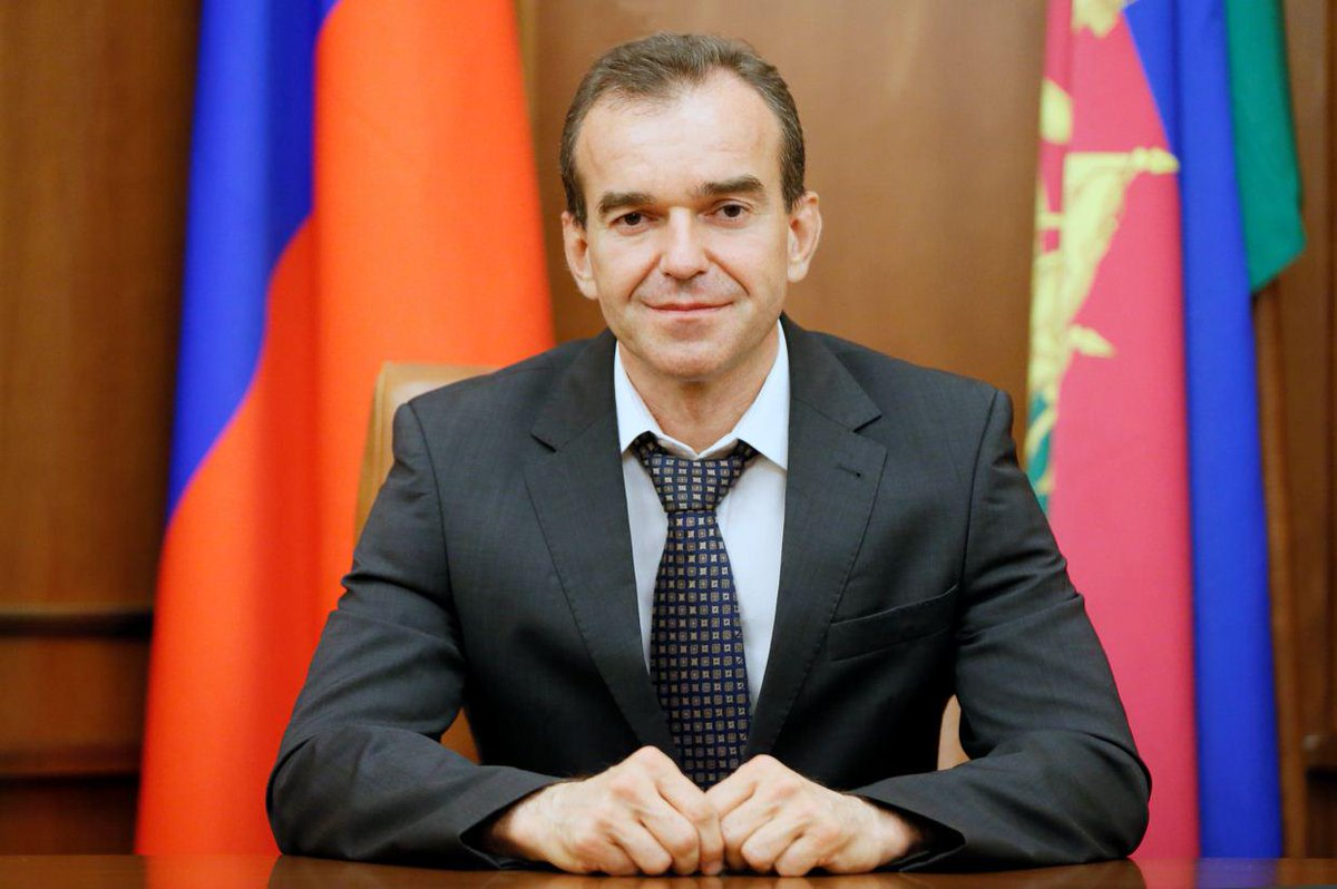 Скрапбукинга, картинки губернатора краснодарского края