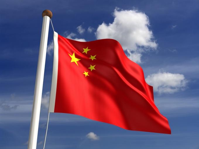 Флаг%20Китая