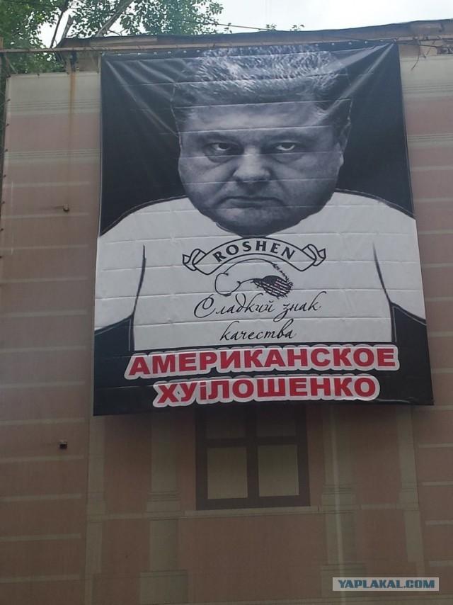 Современная история российской политики, рассказанная в СМС. Часть III