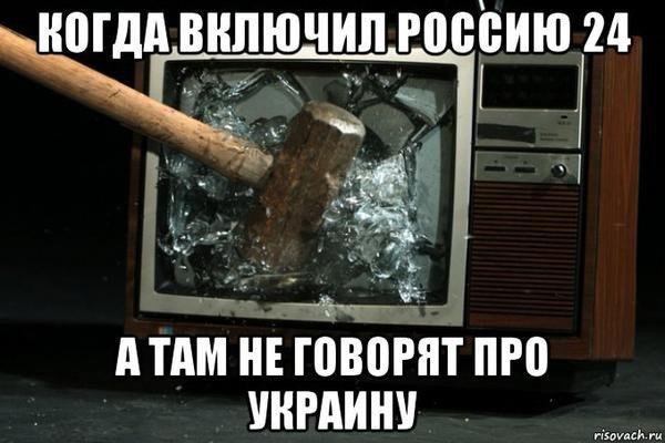 1429539068_1429528370_cho_tam_u_hohlov14