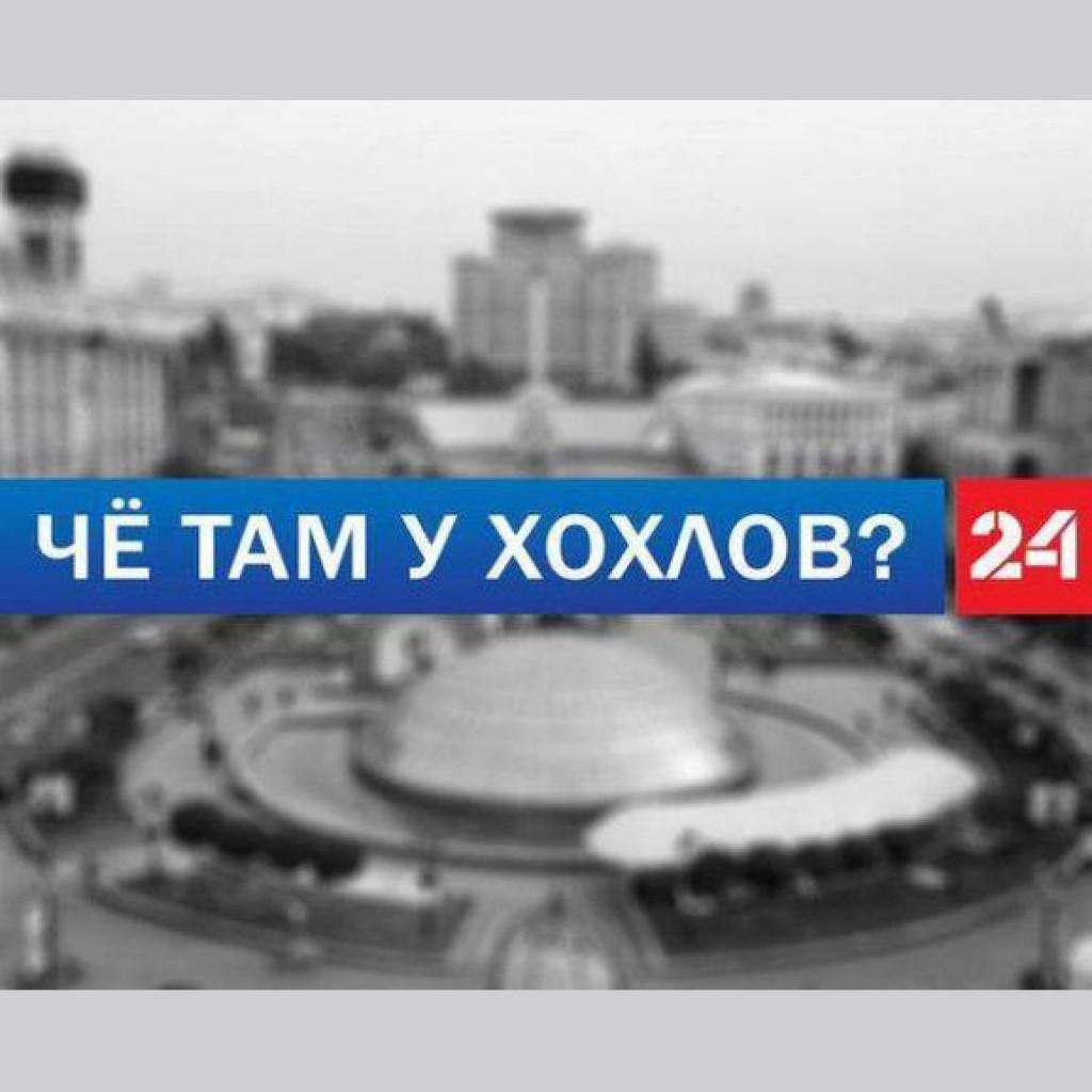 che-tam-u-hohlov-1024x1024.jpg.pagespeed.ce_.20FXGlVjrC