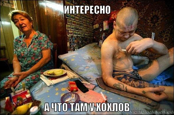 che-tam-u-hohlov-23