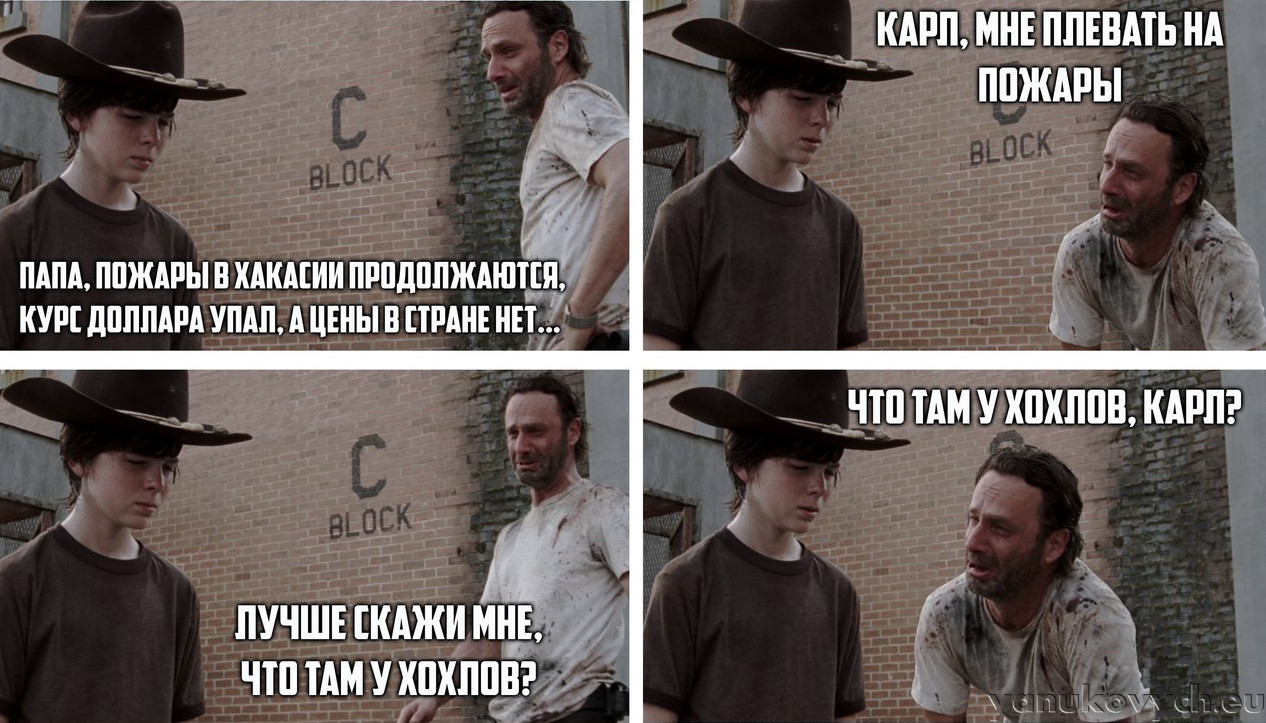 karl-che-tam-u-hohlov