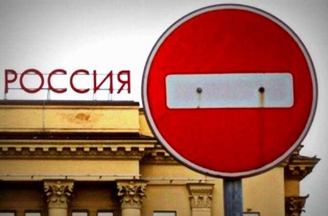 О продлении санкций
