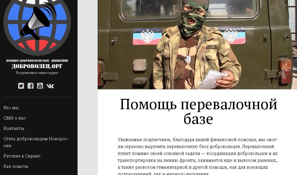 Новоросирия. Как вербуют российских добровольцев для Асада