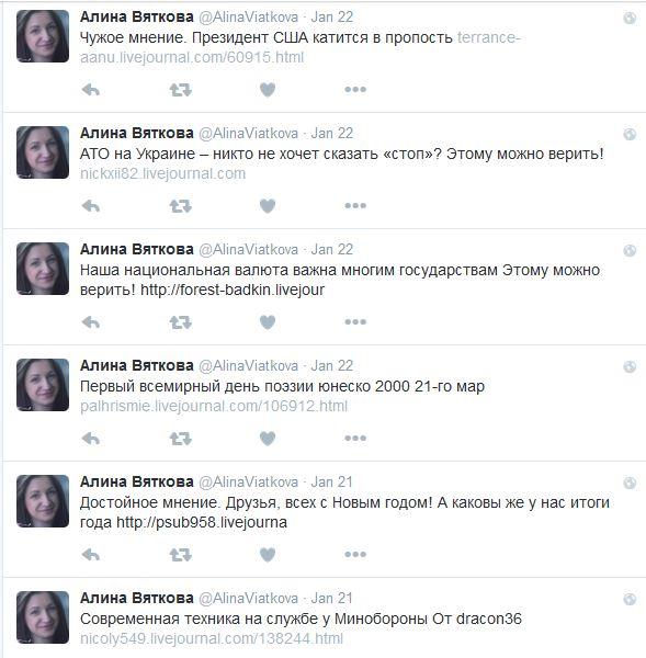 Атака клонов. Вскрыта сеть кремлевских ботов в ЖЖ и Твиттере