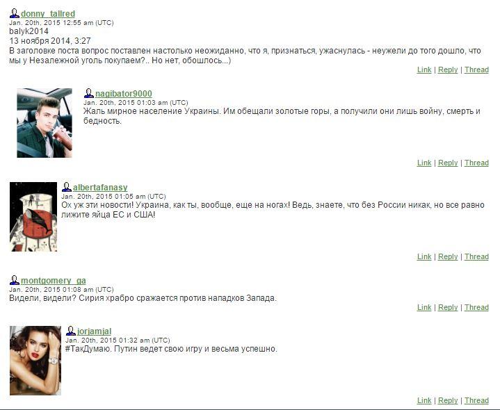 LiveJournal-comments