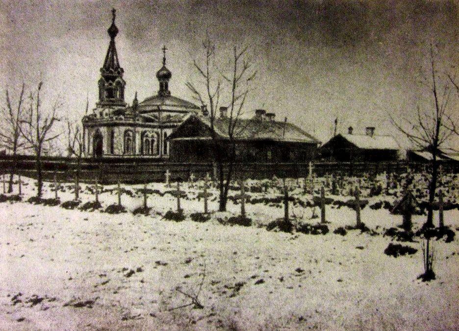 Могилы жертв 9 января