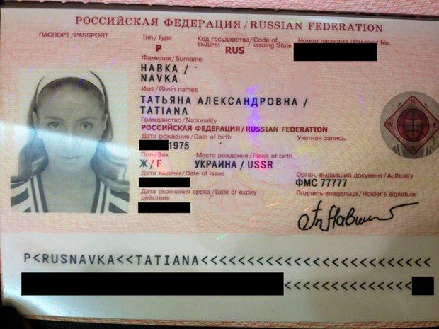 Дмитрий Песков солгал о своем офшоре— документ