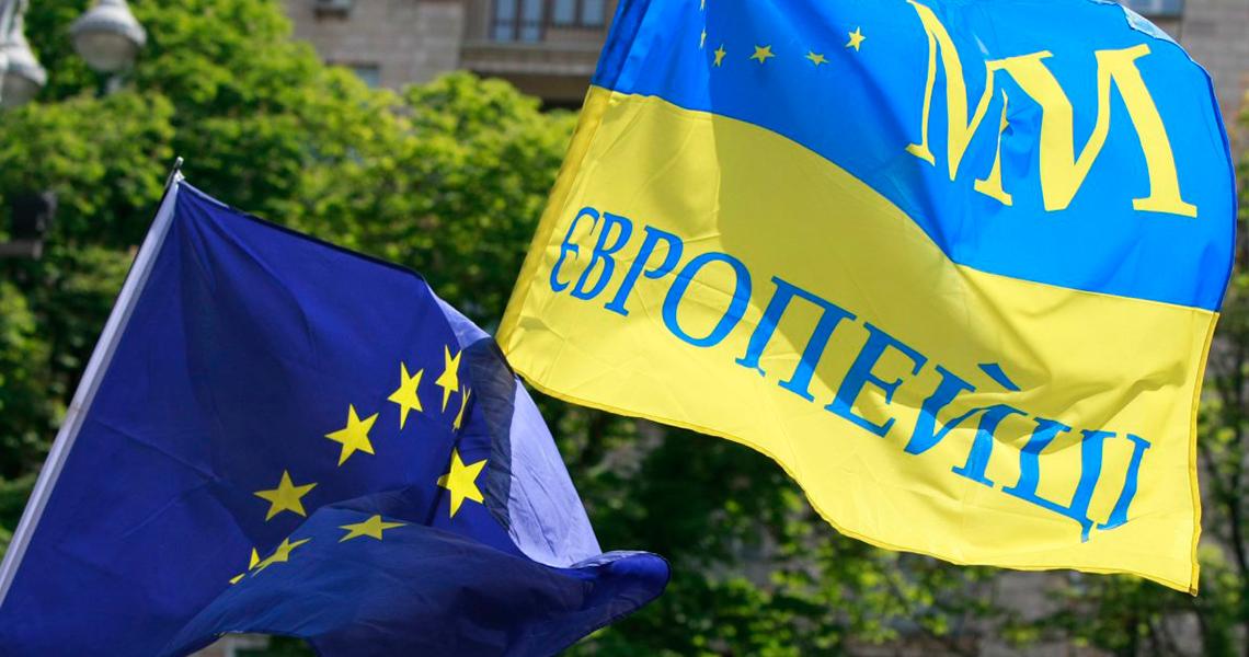 Голландия хочет официально лишить Украину европейской перспективы