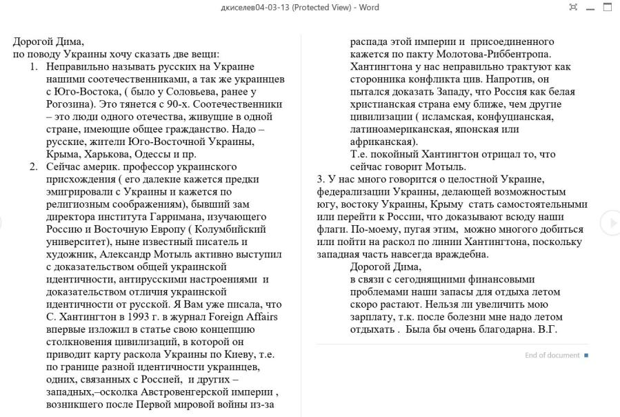 image14 (1)