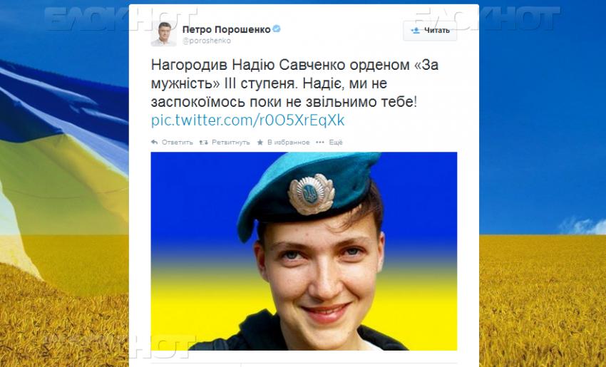 Ни один пограничник не впустил бы Савченко в РФ без прямого приказа от директора ФСБ, - журналист Муждабаев - Цензор.НЕТ 5008