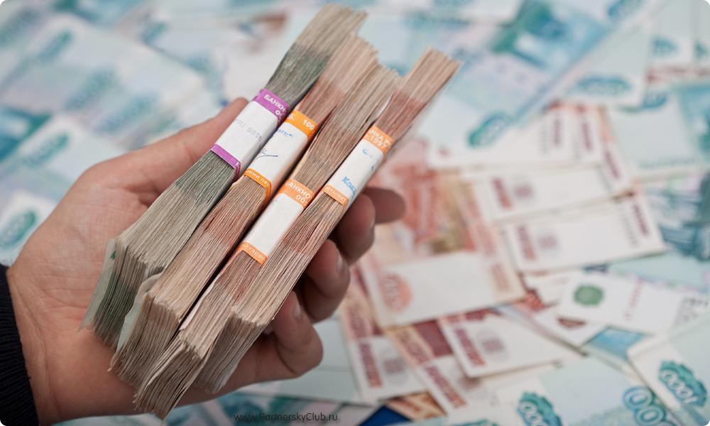 Банк оренбург взять кредит наличными
