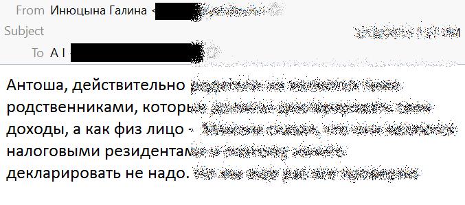 Анонимный интернационал продает переписку замминистра энергетики РФ