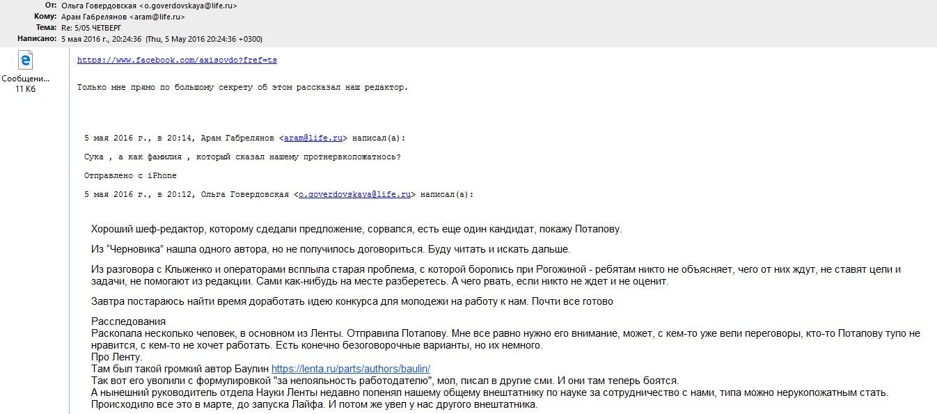 screenshot_5 (1)