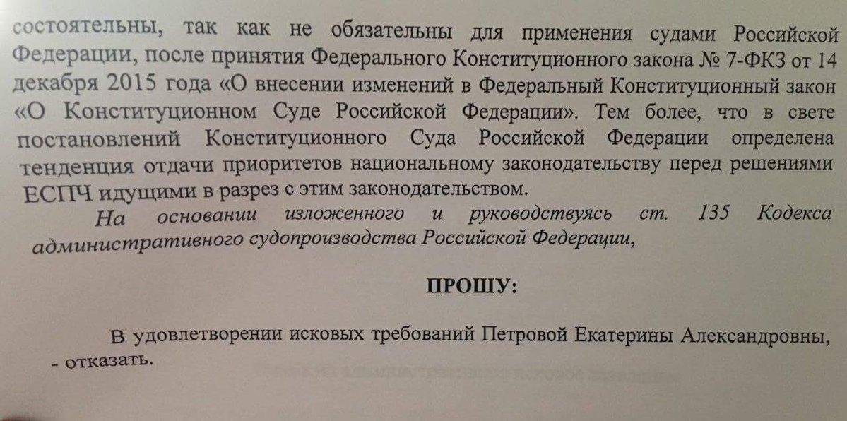 В Екатеринбурге отказали в проведении митинга в защиту Интернета: нормы ЕСПЧ необязательны