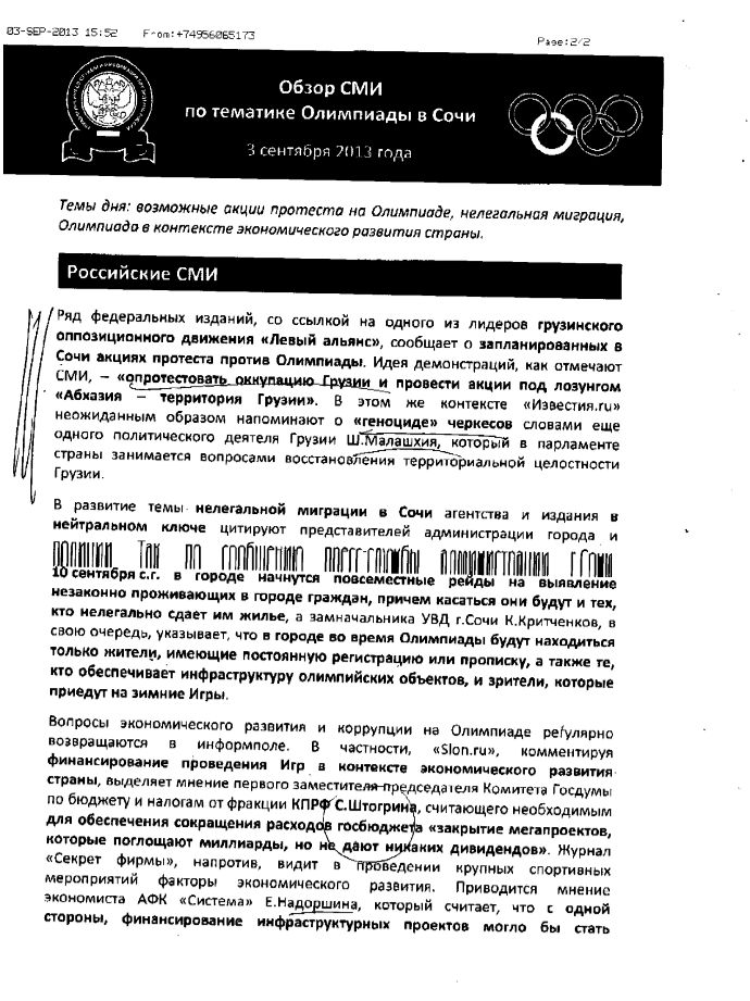 aprf-fax2