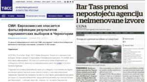 ТАСС предупредил о фальсификациях на выборах в Черногории, ссылаясь на фейковое агентство