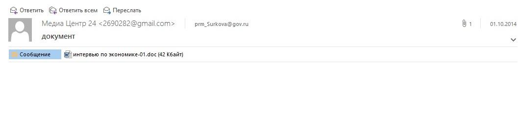 чеснаков