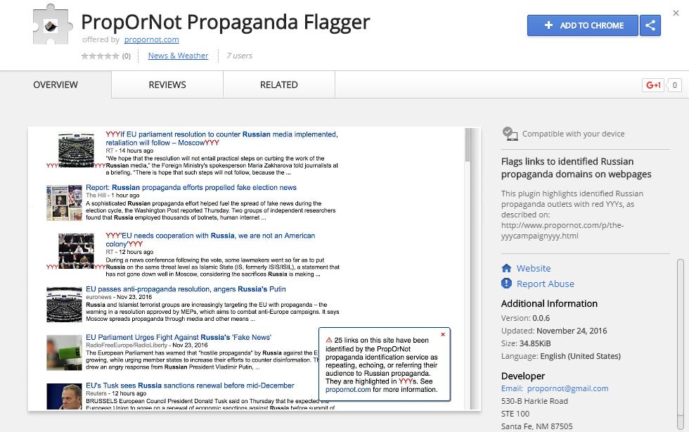 Google Chrome обучили определять «кремлёвскую пропаганду»