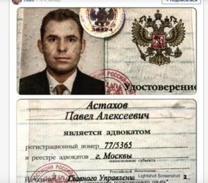 Астахов вернулся к адвокатской практике