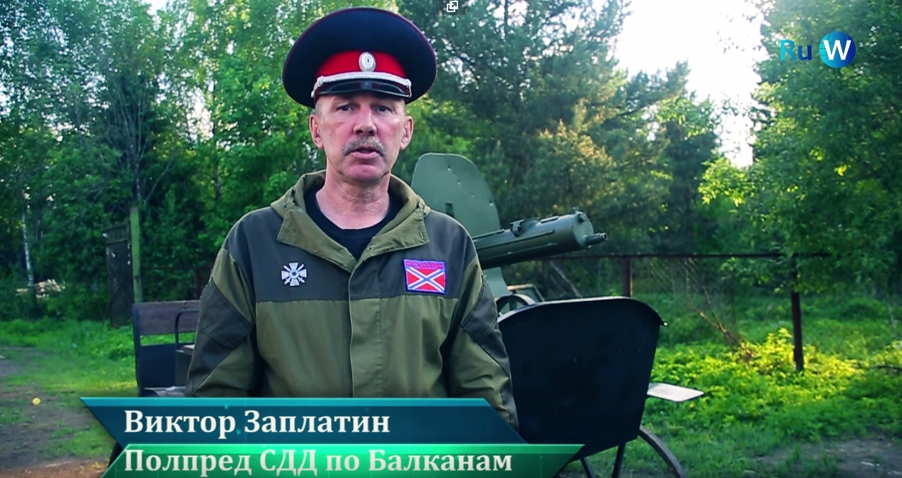 Виктор Заплатин