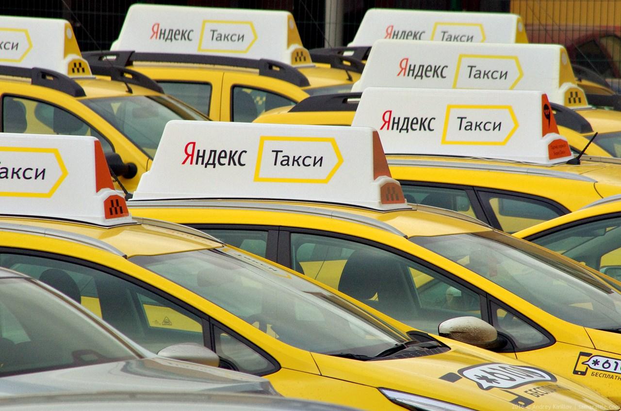 Картинки по запросу яндекс такси