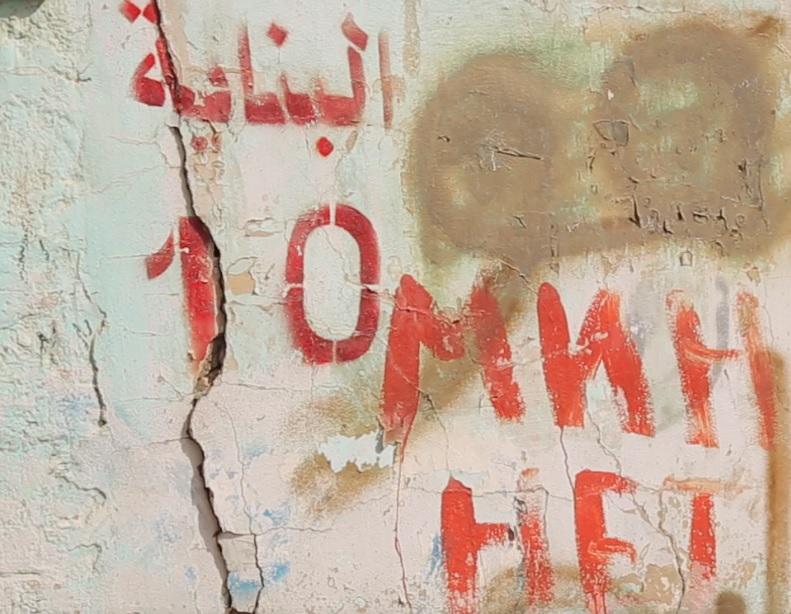 Насилие, наркотики и казнь за рок-н-ролл. Репортаж из Пальмиры