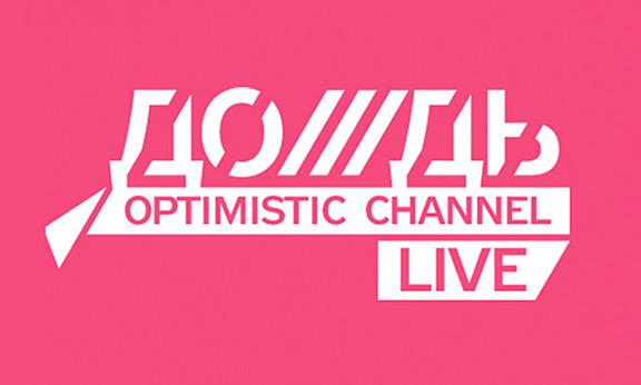 Новости от 31 канала на сегодня