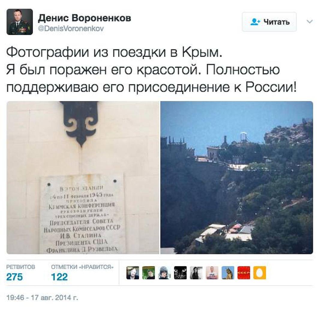 Вороненков заявил, что хакеры взломали его Твиттер и разместили запись от 2014 года о поддержке аннексии Крыма