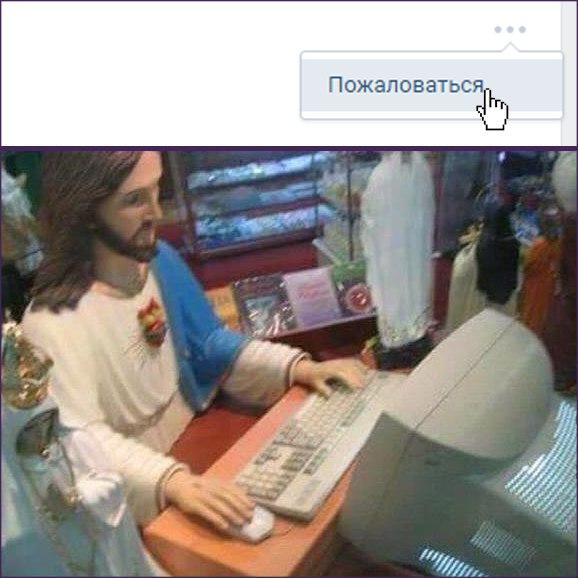 Мемы церковь
