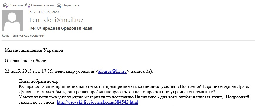 не занимаемся украиной