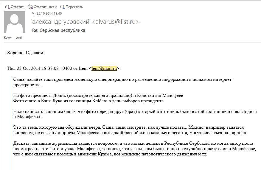 заданее от Малофеева