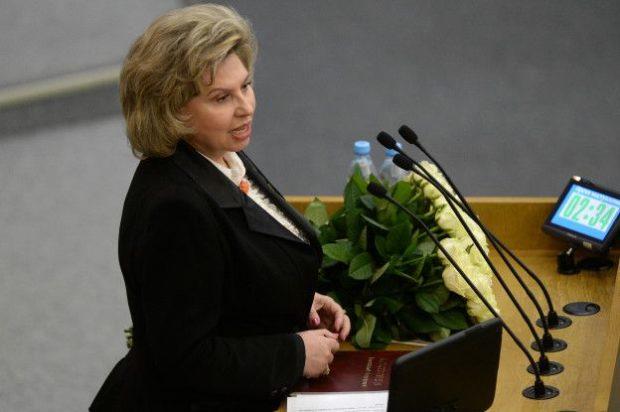 Москалькова попросила Трампа помиловать летчика Ярошенко