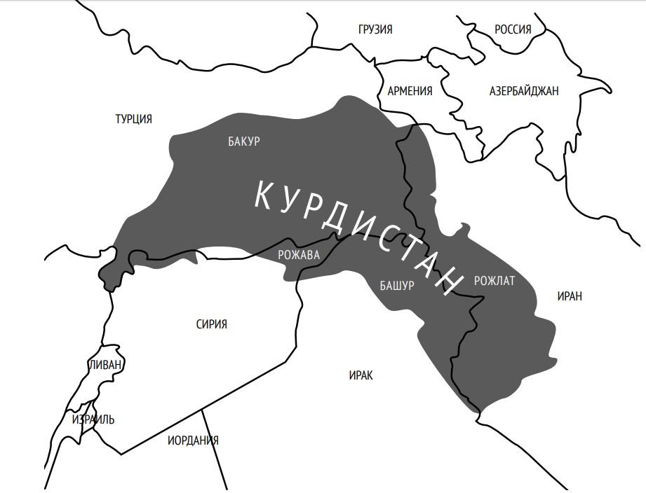 Жизнь без государства. Будет ли у курдов своя страна и кто пытается этому помешать