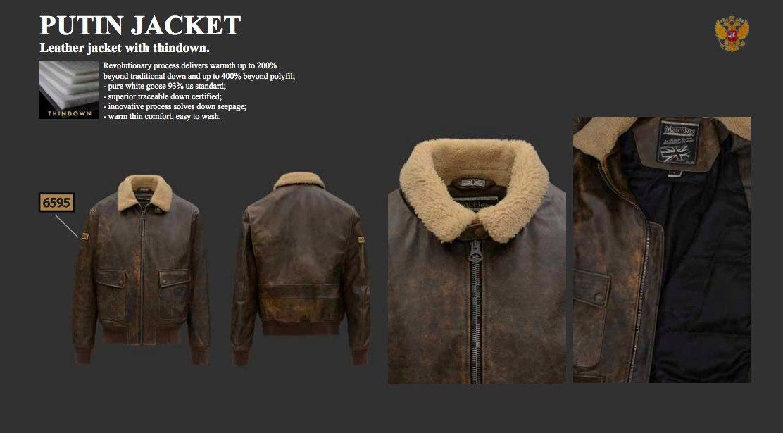 Культовый британский бренд выпустил супертехнологичную куртку, вдохновившись стилем Путина ФОТО