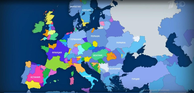 Фейк «Первого канала»: либеральная политика Евросоюза вызвала всплеск сепаратизма