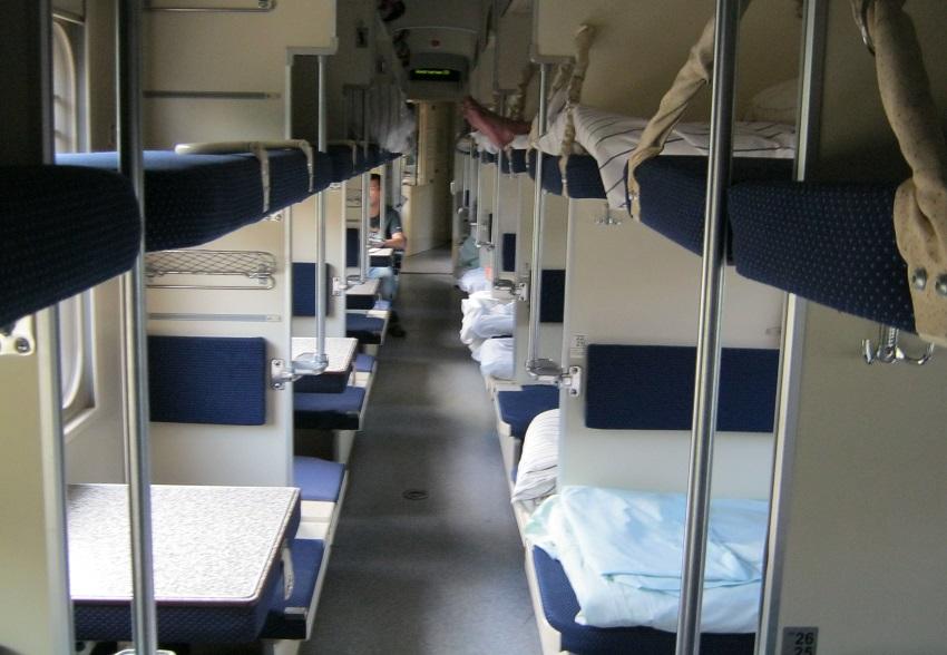 пасьянса поезд 306м с кондиционером какой