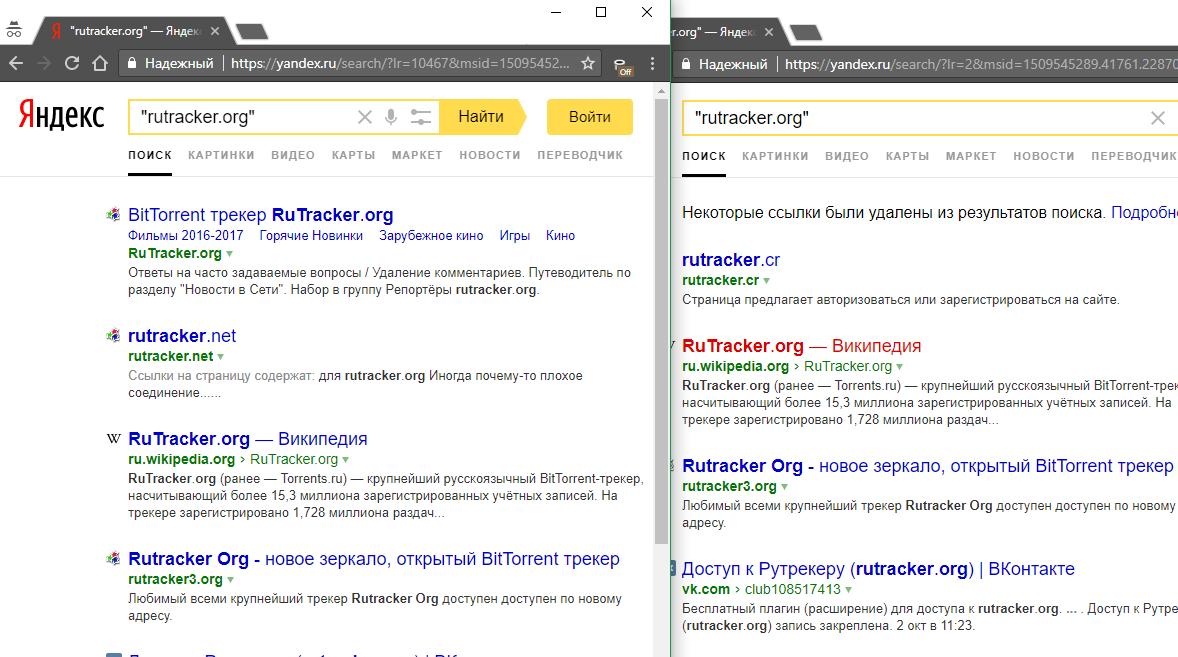 «Яндекс» иGoogle больше не демонстрируют заблокированные интернет ресурсы