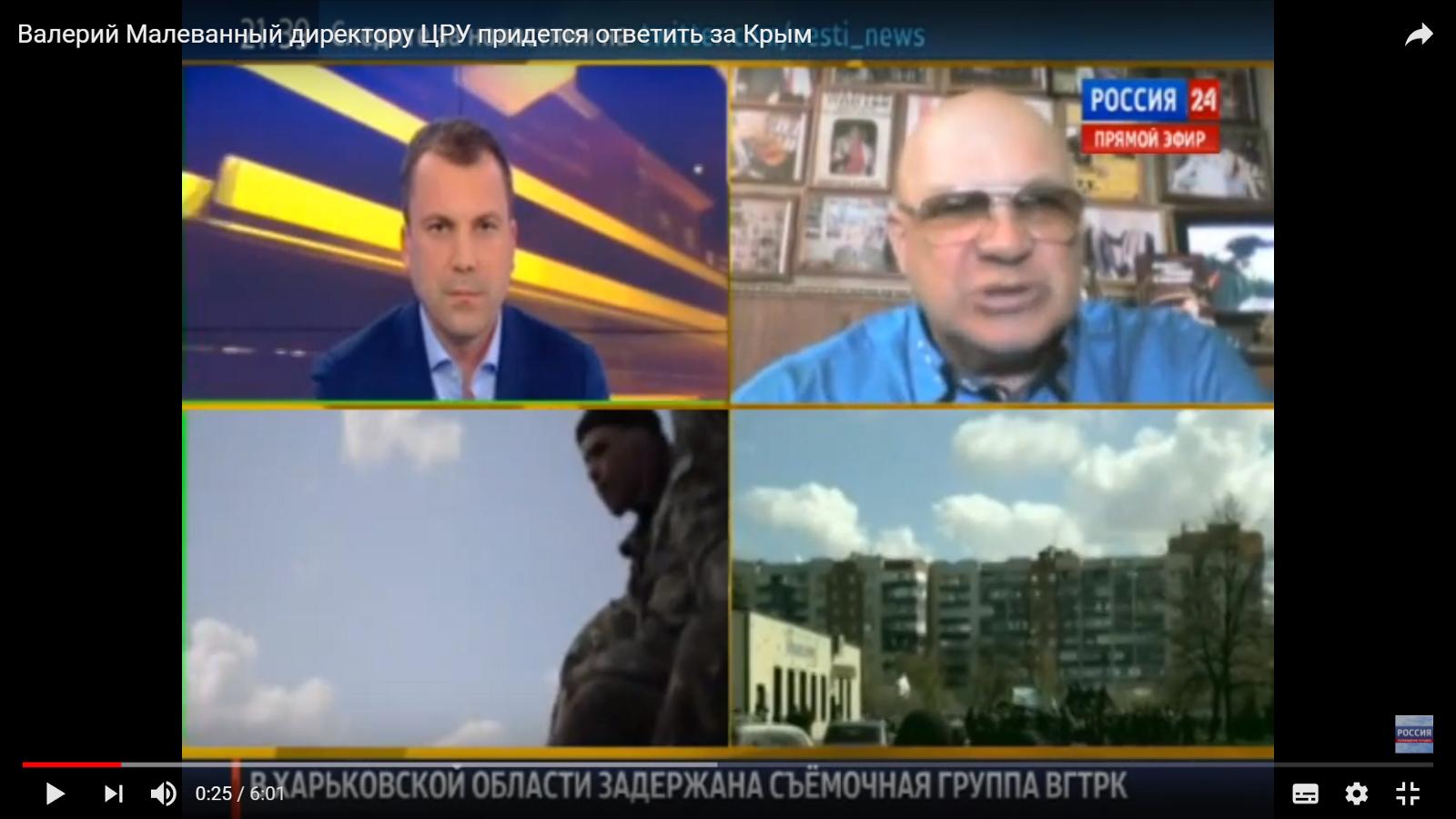 ЦУР: «Генерал ГРУ» и «главный эксперт по спецслужбам» российских телеканалов оказался мошенником с выдуманной биографией