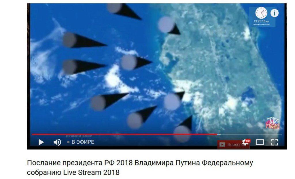 Ядерный срыв. 9 примеров того, как Путин обманул Федеральное собрание в своей воинственной речи