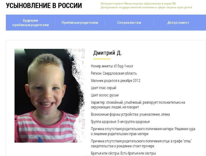 Суд пересмотрит дело Юлии Савиновских, укоторой забрали детей из-за груди